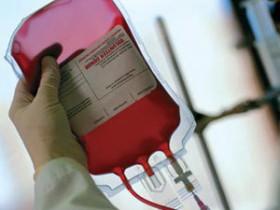 donorskaya krov