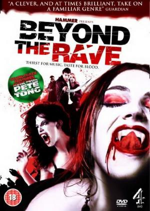 Изнанка / Beyond the Rave (2008)