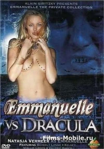 Эммануэль против Дракулы /  Emmanuelle the Private Collection: Emmanuelle vs. Dracula (ТВ) (2004)