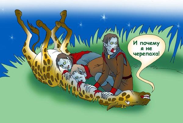 Для, смешные картинки про вампиров с надписями