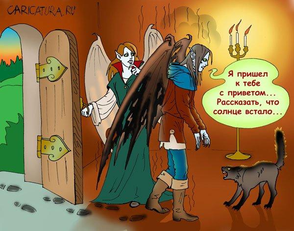 Смешные картинки про вампиров с надписями